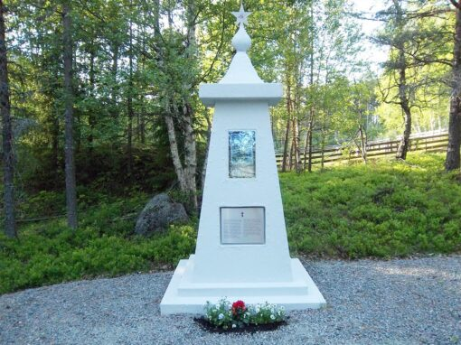 Hamarøy Krigsminnemuseum